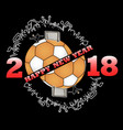 happy new year and handball ball vector image