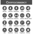 set cryptocurrency icon black and white vector image