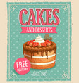 cakes and desserts confectionery sweets vector image vector image