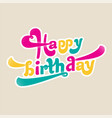 happy birthday logo image vector image vector image