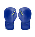 photo-realistic boxing gloves in the vector image