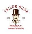 tailor shop emblem template design element vector image vector image
