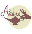 arabia icon vector image
