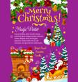 christmas tree santa gifts greeting card vector image vector image