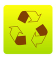 recycle logo concept brown icon at green vector image