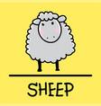 sheep hand-drawn style vector image vector image