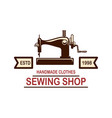 tailor shop emblem template design element for vector image