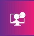 webinar online education icon vector image vector image