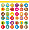 food and beverages icons shadow vector image vector image