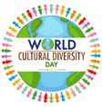 world cultural diversity day logo or banner vector image vector image