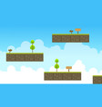 art game background sky landscape vector image vector image