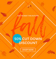autumn fall sale poster discount for september vector image vector image
