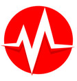 ecg ekg line pulse beat heartbeat icon vector image