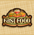 logo for fast food vector image