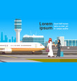arabic man and woman over modern airport vector image vector image