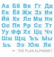 Russian Plan Alphabet