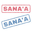 sana a textile stamps vector image vector image