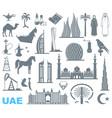 set icons united arab emirates vector image