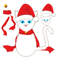 White Cat Christmas Day vector image vector image