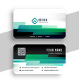 abstract geometric modern business card template vector image vector image