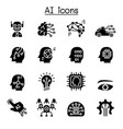 ai artificial intelligence icon set vector image vector image