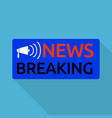 blue banner breaking news logo flat style vector image vector image