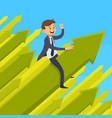 career development design concept vector image vector image