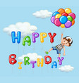 happy birthday card with boy and balloons vector image vector image