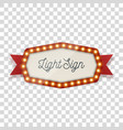 light signage with glow lamps and ribbon vector image vector image