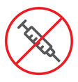 no drugs line icon prohibited and forbidden no vector image vector image