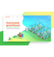 automated greenhouse future farming technology vector image vector image