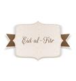 Eid al-Fitr festive paper Emblem vector image vector image