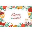rosh hashanah horizontal banner template with vector image