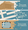 set travel banners with greek symbols vector image