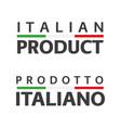 set two italian symbols english and italian vector image vector image