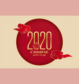 chinese new year 2020 design with flower and cloud vector image