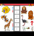 educational game with large and small animals vector image