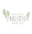 holistic medicine center logo symbol