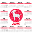 red goat calendar round vector image vector image