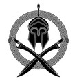 ancient hellenic helmet two crossed ancient greek vector image vector image