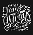 bible verse made hand lettering j am with you vector image vector image