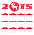 red goat calendar 2015 vector image